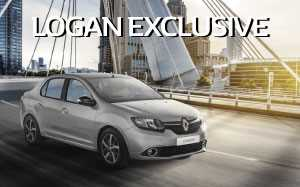 Renault LOGAN EXCLUSIVE serie limitada